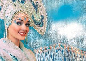 ballet de sibérie espace des collines ARCHE Agglo spectacle